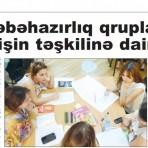 """""""Məktəbəhazırlıq qruplarında işin təşkilinə dair"""" məqalə / Azərbaycan müəllimi qəzeti №01-2017"""